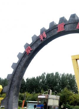 济宁保安公司加盟保驾护航