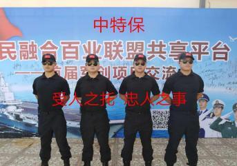 济宁保安公司的保安技能有什么重要性?