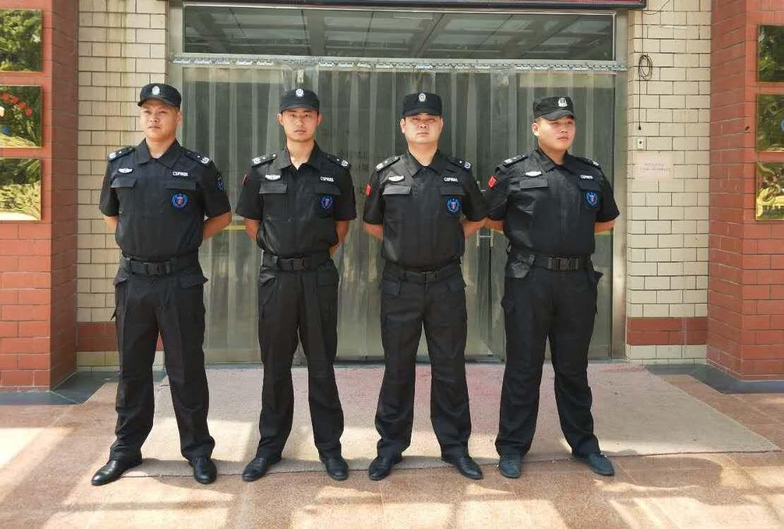 济宁安保服务公司