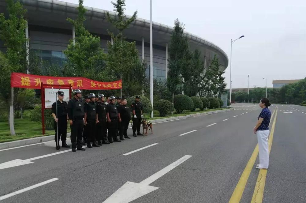 济宁保安公司