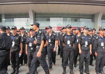 活动现场保安人员的职责有哪些?