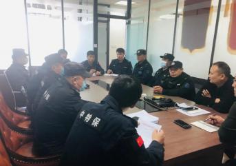 建立保安职业培训体系的必要性